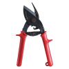 Jonard TS-850 - ножницы для продольной резки кабеля с металлическим экраном